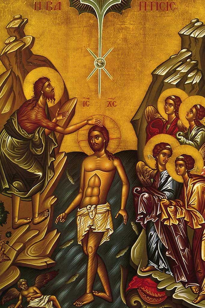 Icon: Baptism of Jesus Christ